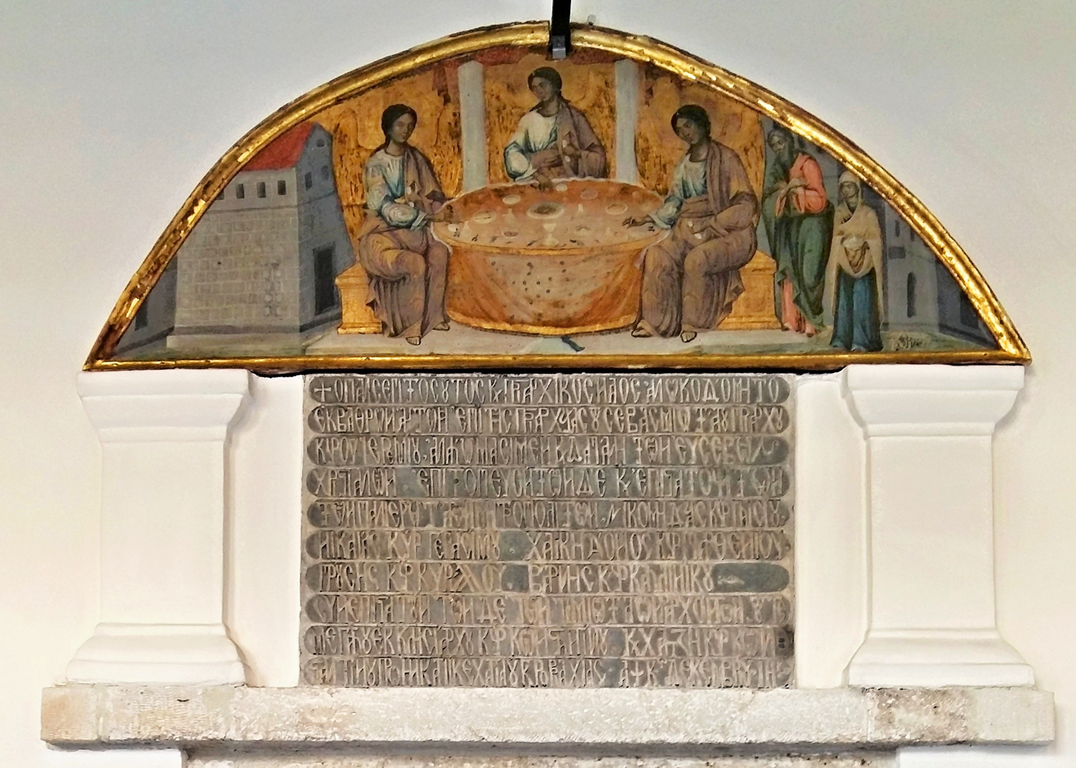 greek_patriarchal_church (4)