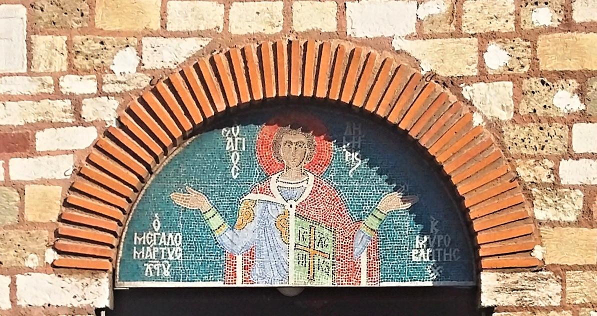 saint_demetrius