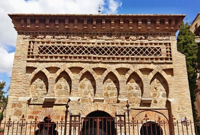 bab_al_mardum_mosque