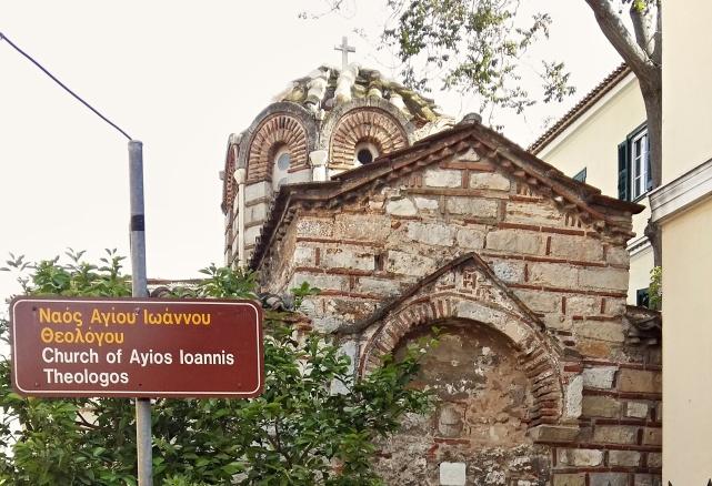 hagios_ioannis_theologos