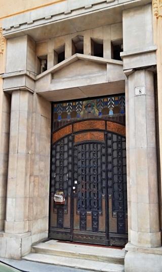 steinhardt_court (2)